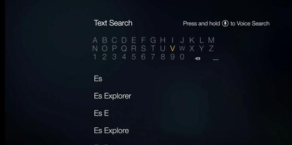 Search ES